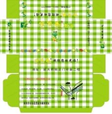 餐巾纸盒图片