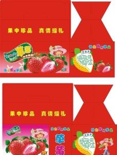 草莓箱图片