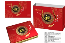 年糕礼盒 (展开图)图片