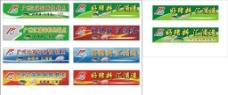 汇浦饲料 招牌 广告 海报 素材图片
