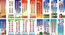 路旗广告图片