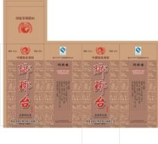 福星盒图片