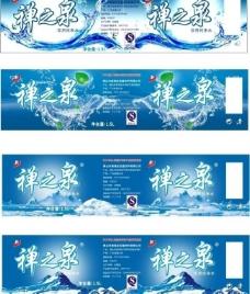 矿泉水 标签 设计图片