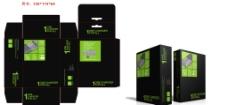 万能充电器彩盒包装设计图片