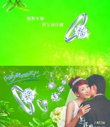 婚礼邀请函图片
