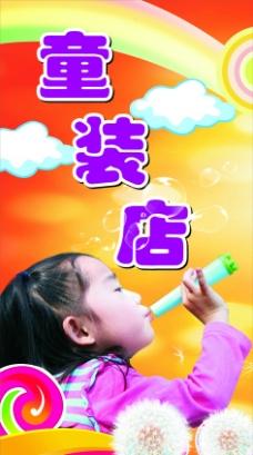 医院海报,医疗 宣传单 美女 天使 翅膀 飞翔 橙色-图