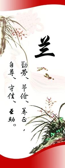 五色桃花图片