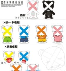 QQ表情No熊矢量图图片