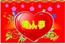 红色喜庆广告模版图片