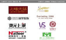logo集锦 第一期