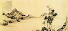古代水墨画图片