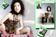 少女写真艺术样册图片