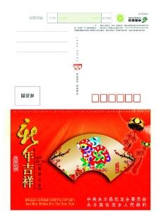邮政信卡图片