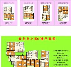 住房户型图