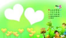 2011儿童台历5月图片