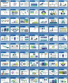 建筑 科技 企业 PPT模板