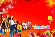 购物红色背景图片