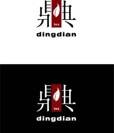 茶行商标图片