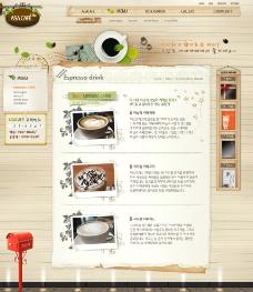 棕色版网页图片