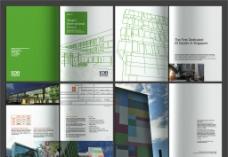 投资画册(合层)图片