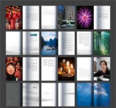 企业画册(图片合层)