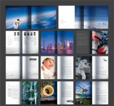 企业画册版式(合层)图片