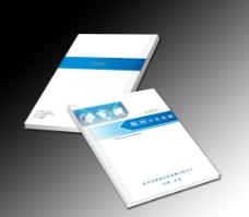机械科技画册 画册封面图片