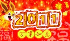 商場新年吊旗圖片