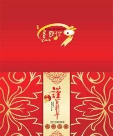 2011年兔年賀卡圖片