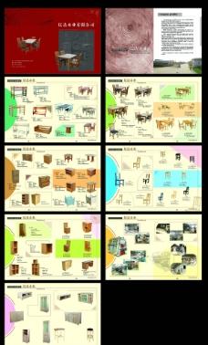 木器画册图片