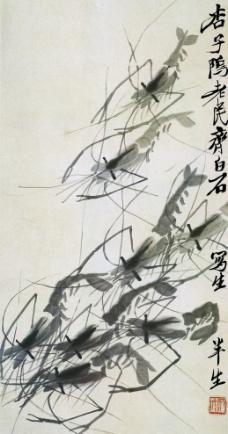 群虾图右字图片