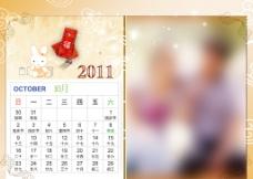 2011台历10月图片