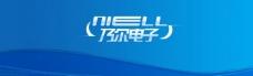 电子产品logo图片