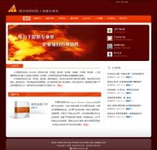 红色精美企业网站方案图片