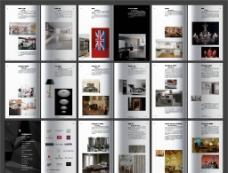 家居画册版式合层图片