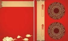 红色的云彩中式底纹(位图)图片