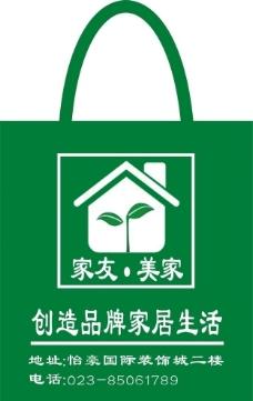 家友美家环保袋设计稿图片