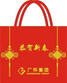 广怀集团环保袋设计稿图片