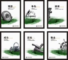 农行企业文化展板cdr下载