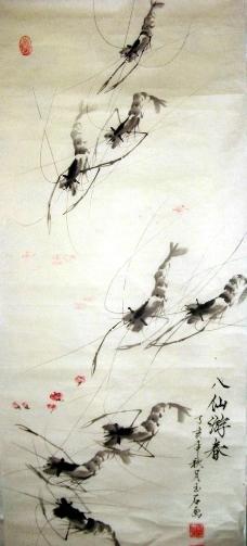 八仙游春图片
