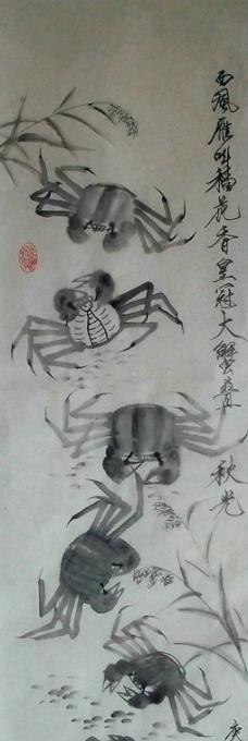 蟹叠秋光图片