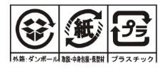 纸箱标志 日文图片