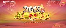 济南天桥区国税局宗税关标志图片