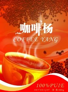 咖啡海服图片
