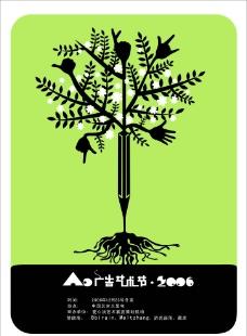 艺术海报图片