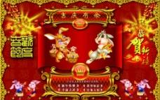 2011春节 户外海报图片