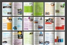 企业公司杂志(合层)图片