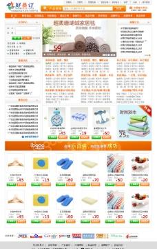 B2B网页设计图片