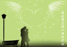 天使的爱图片
