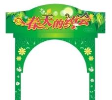春天异形拱门图片